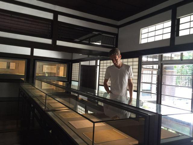 Chris le Comte poetry museum Taipei Hidden strokes 孔子君書寫自信