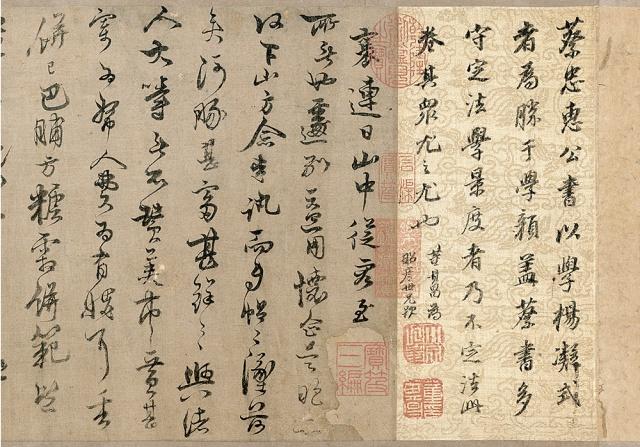 CaiXiang